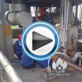 【现场视频】防爆燃烧器改造 山西某煤制汽油MTG项目